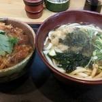 こがね - カツ丼定食(うどん)