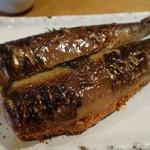 酒房長谷川 - 焼魚(いわし明太焼)