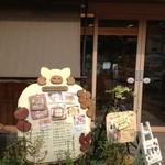 mokumokuとまとcafe - 専門のスタッフが看板デザインを作成している様です。