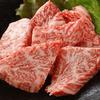 炭火焼肉 きっちょう - 料理写真:その霜降りは他を圧倒するお値打ち感、お得感!! 近江牛がなんと980円♪