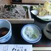 三春そば遊膳 たむら屋 - 料理写真: