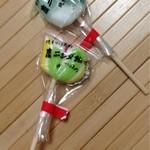 古伝  ニシダ飴 - サイダー飴、小鳥飴(いちご味)