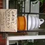 ヘルシーアイランド・カフェ -