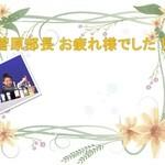 日比谷Bar - オリジナルランチョンマット&コースター