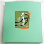 ふじさき漬物舗 - 料理写真:かごしま名産漬物♪