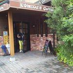 コメダ珈琲店 - 2013.8.26 入口です