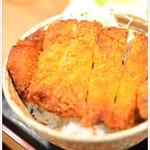 大庄水産 - チキンカツ丼