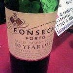 マヌエル・コジーニャ・ポルトゲーザ - ポルトワイン