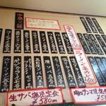 20904837 - 辰の子 食堂 メニュー