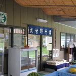 Kira - 季楽/店の入口