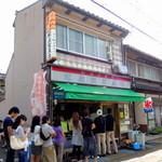 松永甘味堂 - 2013年8月25日(日) 店舗外観