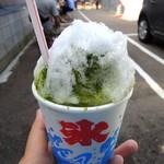 松永甘味堂 - 2013年8月25日(日) カップミルク抹茶(大)260円