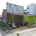 讃岐製麺所 -
