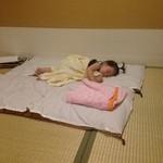 Umenohana - 布団しいてくれました♡