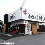 元祖田舎っぺ - 外観
