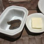 ルナール ブルー - バターと黒オリーブのペースト