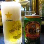 家康 - ベルギービール