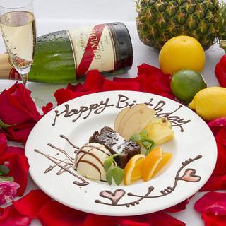 誕生日や記念日にはおすすめ!鉄板焼きgrow春日後楽園店