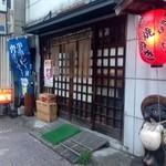 たぬき - H25.08 外観(入口)