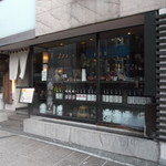 七番蔵 - 七番蔵 札幌
