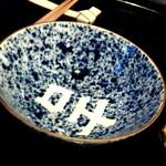 20921565 - ロゴ入りのお皿