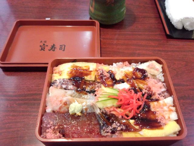 大須寶寿司