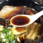 金久右衛門 - プレミアム黒醤油 スープ