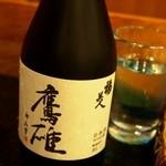 男鮨 - 梅美人 鷹雄 大吟醸 原酒(300ml)