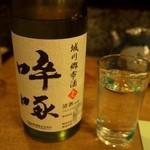 男鮨 - 城川郷 啐啄 大吟醸 雫酒 壱(500ml)