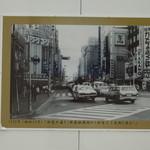 アカシア - 新宿に通っていたころの写真