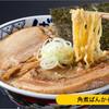 Bankara - 料理写真:ばんからの2本の柱である「豚骨醤油」と「とんこつ」は他店にはないインパクトのある味!