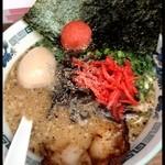 Seiryuu - 全部入り   ¥950