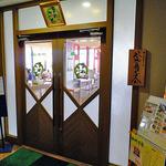 レストランまめふく - 3階のレストランの入り口
