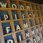 焼肉ダイナーハウスFAM - ウッドピース系列