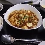 20927925 - 麻婆豆腐定食