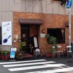 ロイスの店 -