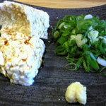 りょう花 南国店 - 豆腐