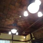 壺中庵 - 蘭の間の天井
