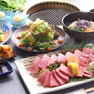 新鮮な但馬産神戸牛を是非ご賞味下さい。
