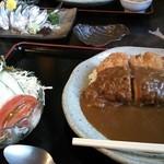 お食事処 燦 - カツカレー 800円
