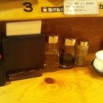 炎麺 - カウンターセット