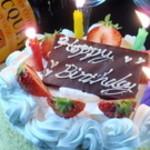 若勝 - 記念日・誕生日特典♪前日までにご予約していただければ、ホールケーキをご用意いたします。ご予約の際にお申し付けください。