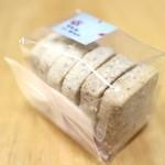 焼き菓子 ルルー - お米のサブレ バニラ・ノアゼット☆