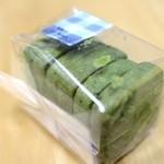 焼き菓子 ルルー - お米のサブレ 西尾抹茶☆