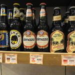世界のビール博物館 - アフリカのカサブランカってビール、呑んでみたいな