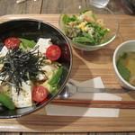 はらのキッチン - 豆腐とアボカド丼のランチ