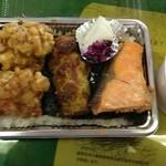 魚八栄五郎 - ノリから弁当 500円