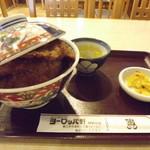 ヨーロッパ軒 - 料理写真:「カツ丼上」(カツ4枚入り)1,100円