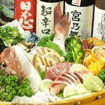 男組 釣天狗 - 産地直送!獲れピチ鮮魚!