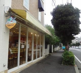 ケルクショーズ - (さいたま)市役所通りの人気パティスリー
